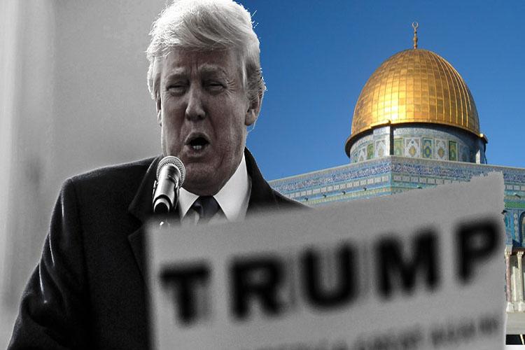 ترامب يعلن القدس عاصمة إسرائيل