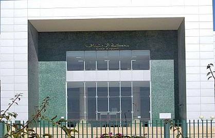 أكادير : محكمة الاستئناف تؤجل ملف أستاذ تارودانت لـ25 من فبراير الجاري
