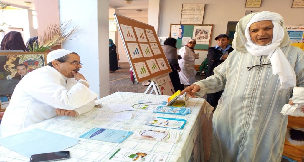 تيزنيت : الأبواب المفتوحة بالمركز الصحي الحضري ذو المستوى الأول عبدالله الشفشاوني