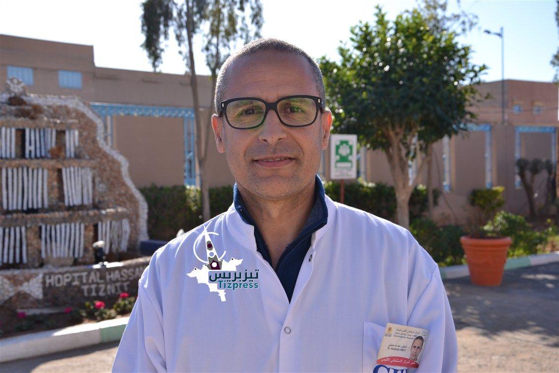 تيزنيت :تصريح للدكتور عبد الله حميتي حول حملة طبية متعددة الاختصاصات لفائدة ساكنة الإقليم