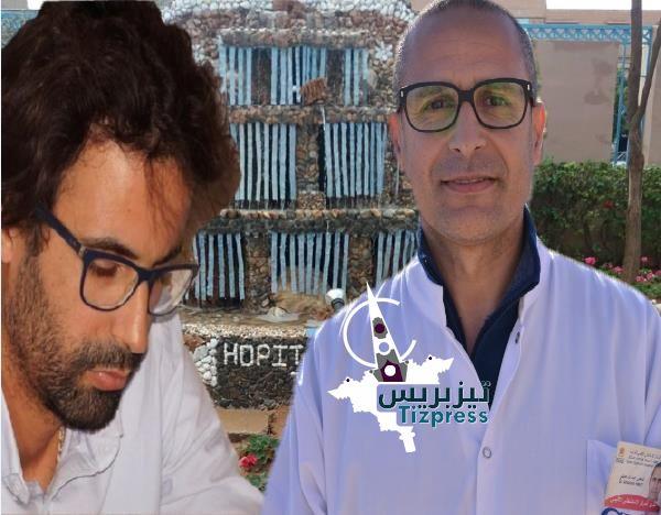 """فيديو ..هذا ما قاله مدير مستشفى الحسن الأول عن تصريحات"""" المهدي الشافعي """""""