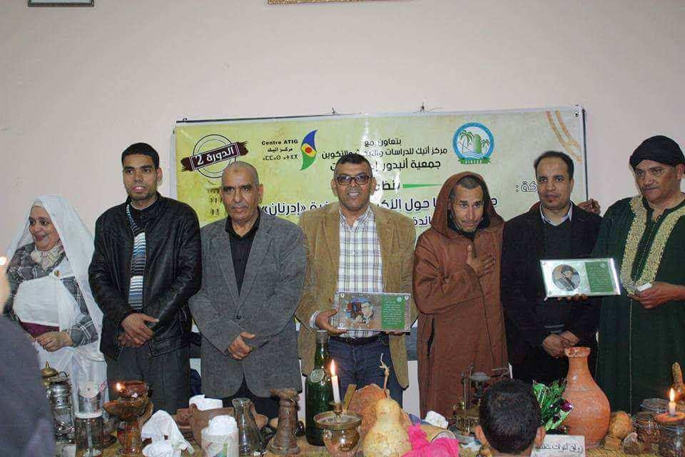 تافراوت: باحثون يقاربون موضوع التنمية من بوابة (إدرنان)