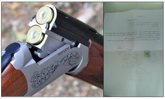 سيدي بوعبداللي : مواطن يشكو تعرضه للتهديد بالقتل