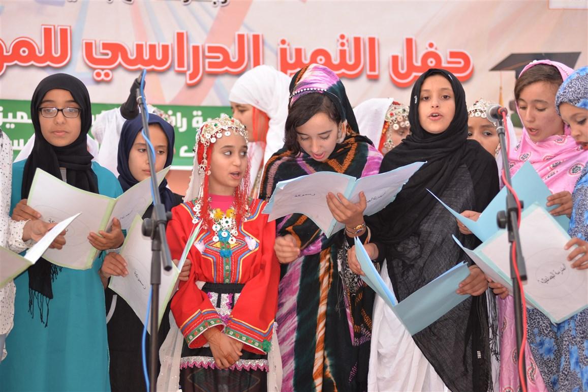 """جماعة رسموكة تحتفي بأبنائها المتفوقين في حفل """" التميز """" الدراسي"""