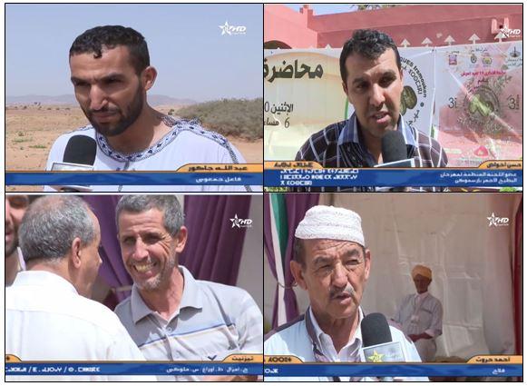 فيديو ..مهرجان الدلاح بإرسموكن و رهان تثمين المنتوجات البيولوجية