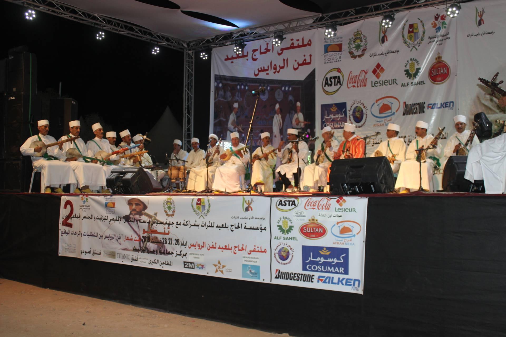 بالصور ..اختتام فعاليات مهرجان ملتقى الحاج بلعيد لفن الروايس بوجان في دورته الثانية