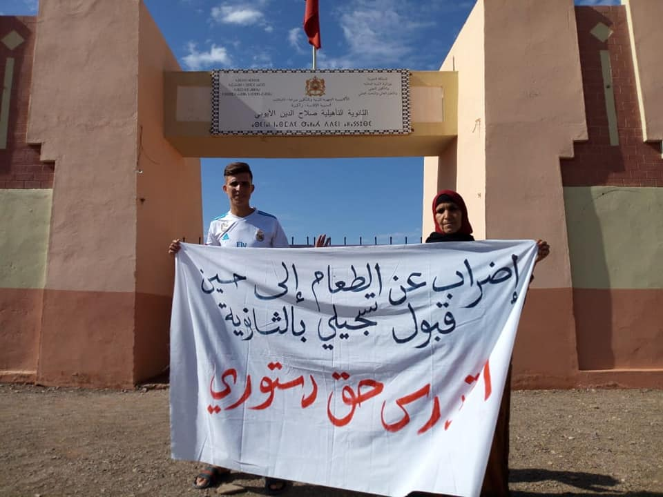 تلميذ مفصول يخوض إضرابا عن الطعام أمام مؤسسة تعليمية