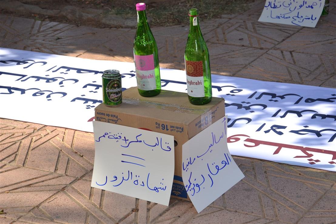 ضحايا « مافيا العقار » يحتجون بقنِّينات الخمر وقوالب السكر أمام ابتدائية تيزنيت