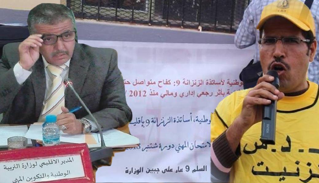 الغازي النعمة : اعتقال الأساتذة الاربعة أسلوب استفزازي جبان و غير تربوي