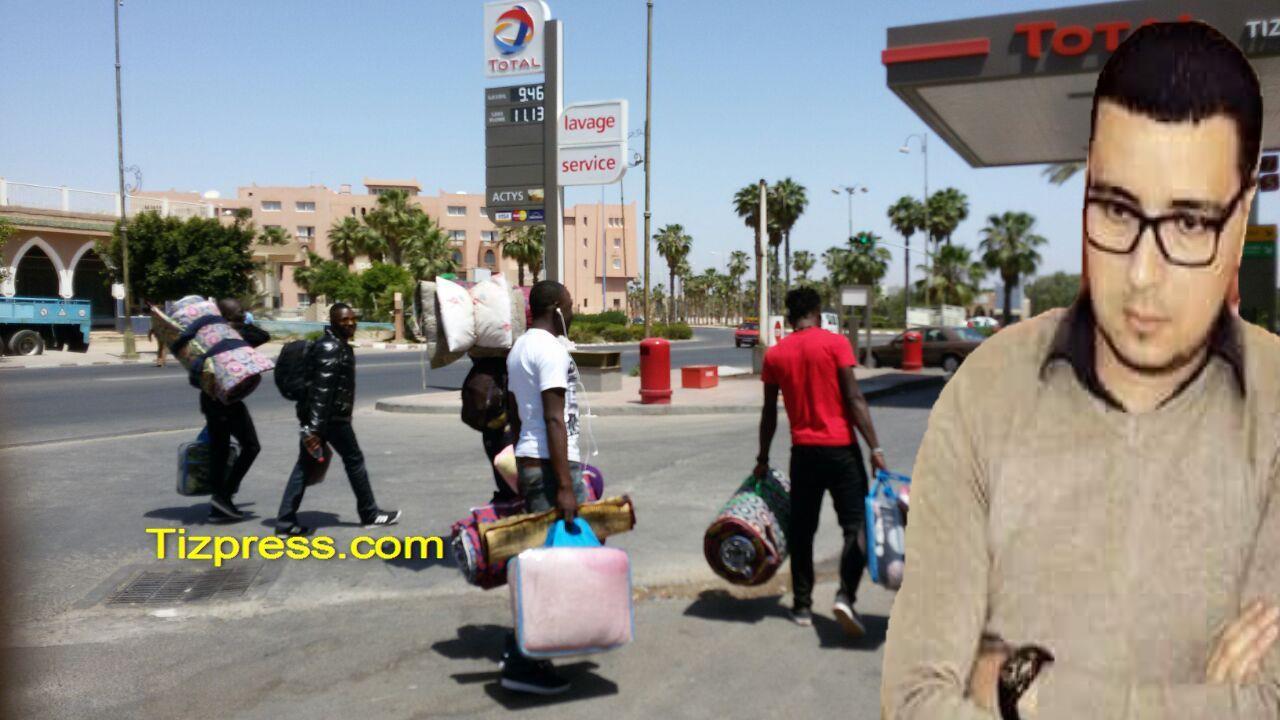 تيزنيت هل هي مدينة الاغاثة؟ أم مطرح المغرب؟