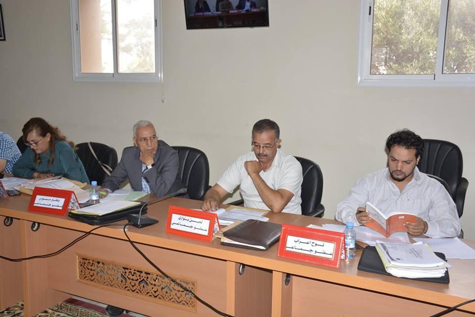 تيزنيت : اتحاديو الجماعة يراسلون عامل الإقليم و رئيس المجلس الجماعي في شأن خرق قانون في دورة أكتوبر