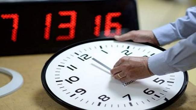 الرجوع إلى الساعة القانونية للمملكة الأحد