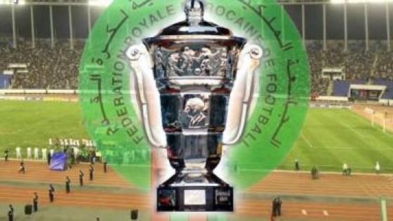 برنامج مباريات دور ربع نهائي كأس العرش