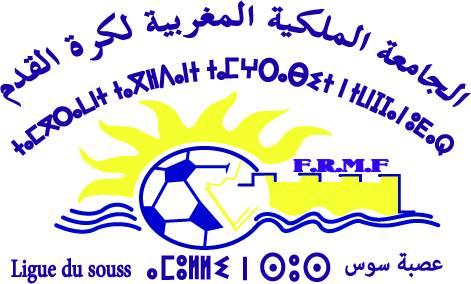 بلاغ: عصبة سوس لكرة القدم