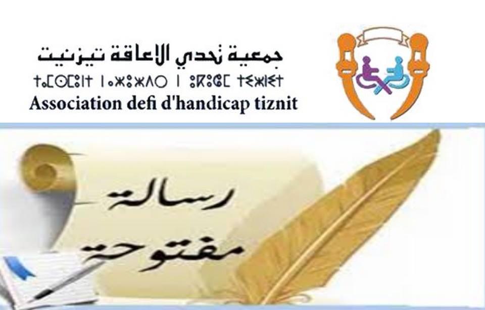 تيزنيت : جمعية تحدي الإعاقة توجه رسالة مفتوحة إلى رؤساء المصالح و القطاعات الحكومية والى رؤساء المؤسسات المنتخبة بالإقليم