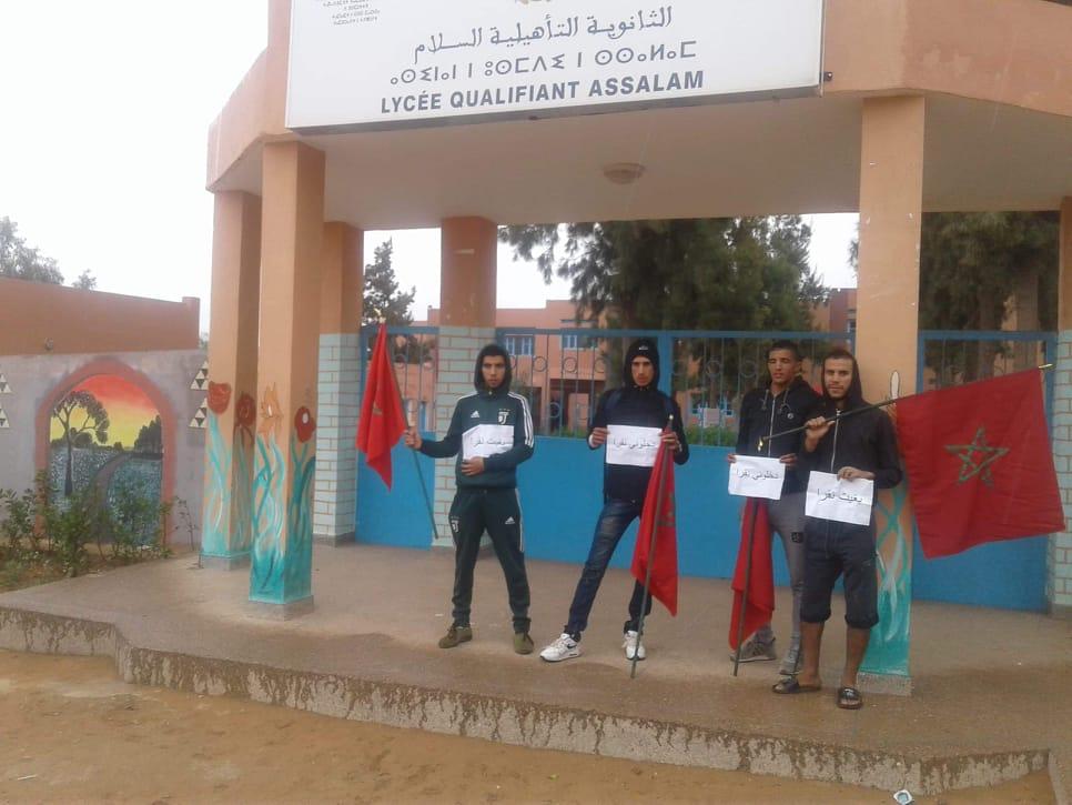 بعد حرمان أربع تلاميذ من إعادة التمدرس … فتيل الإحتجاج يشتعل بأولاد جرار