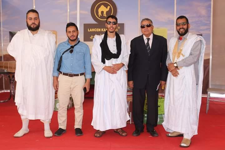 مدينة اكادير تحتضن المعرض الدولي للشاي
