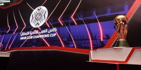 قرعة متوازنة للوداد والرجاء في كأس زايد للأندية العربية الأبطال