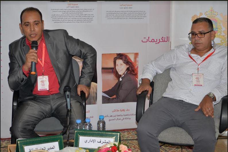 المدير الإقليمي لوزارة الثقافة بتيزنيت يتحدث عن الدورة الأولى لمهرجان « أفولاي » للمسرح الأمازيغي