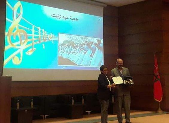 """تيزنيت : فرقة """"عاود تيزنيت"""" تتوج بالجائزة الوطنية للثقافة الامازيغية"""