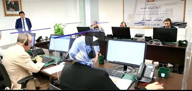 فيديو : مركز آلو الرشوة.. هكذا يتم إيقاف المرتشين وحماية المبلغين