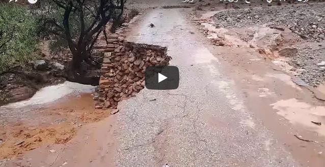 تافراوت : السيول تتسبب في انقطاع طرق بجماعة تاسريرت
