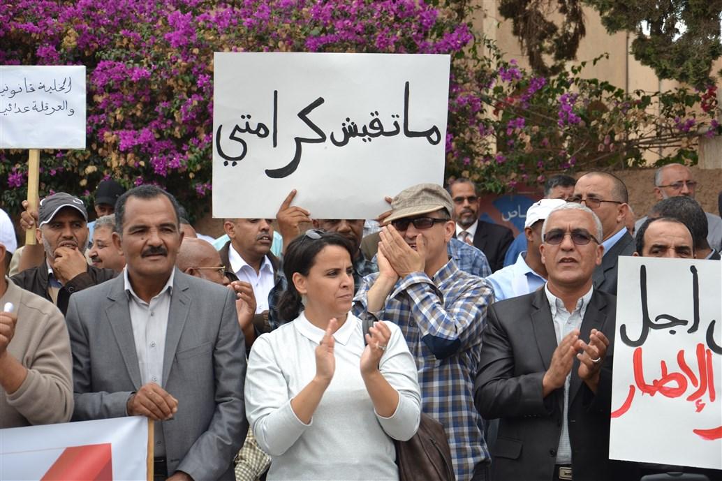 تيزنيت : .وقفة احتجاجية حاشدة و اعتصام انذاري لمديرات و مديري المؤسسات التعليمية بالإقليم