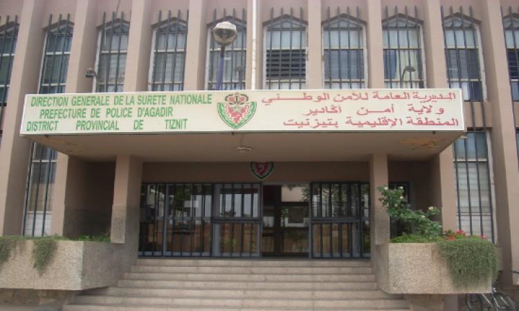 تيزنيت : إعفاء رئيس فرقة الاستعلامات العامة بالمنطقة الأمنية الإقليمية