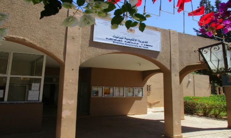 مديرية تيزنيت توضح بخصوص مقال نشر حول مجموعة مدارس ابن بطوطة