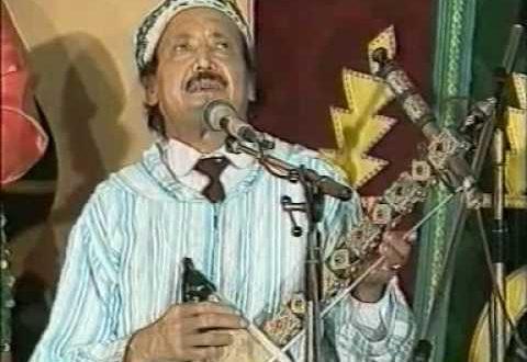 في الذكرى التاسعة والعشرين لرحيل المرحوم محمد الدمسيري أحد افطاب الأغنية الامازيغية