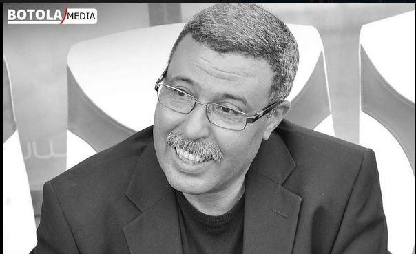 وفاة المدرب المغربي مصطفى مديح