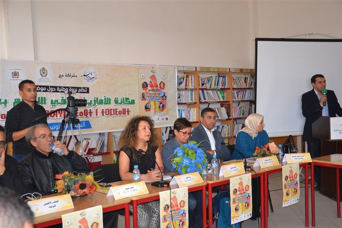 تيزنيت : مائدة مُستديرة ترصد مكانة الأمازيغية في الإعلام بعد الدسترة