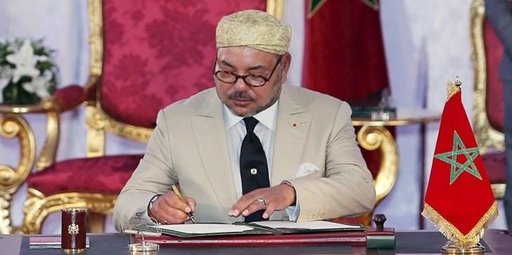 الملك يعين أمينة بوعياش على رأس المجلس الوطني لحقوق الانسان