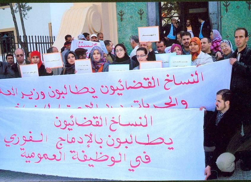 النساخ القضائيون يعودون للاحتجاج في إضراب وطني لـ 3 أيام