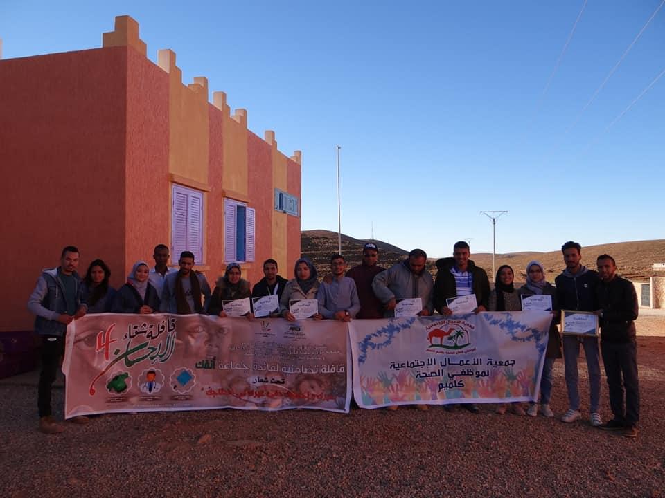 سيدي إفني : بالصور ..شباب و متطوعو جمعيتين من كلميم يخلقون الحدث بمجموعة مدارس المقريزي بجماعة أنفك