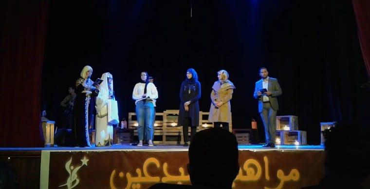 أكادير : اسدال الستار عن النسخة الثانية لمبادرة مواهب ومبدعين 2018