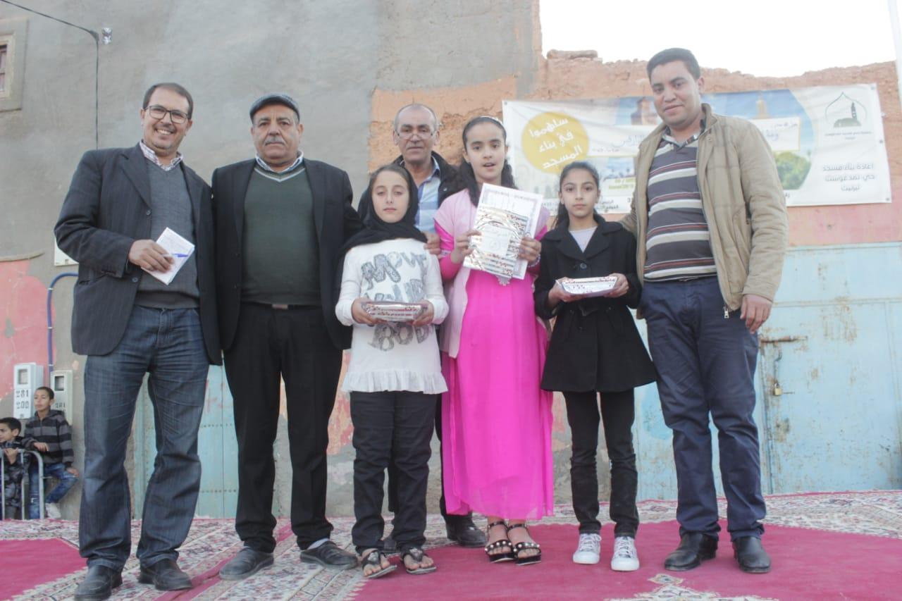 تيزنيت : جمعية الوفاء بحي تمدغوست تنظم حفل نهاية الأسدوس الاول لفائدة تلامذة مدرسة أحمد بلافريج