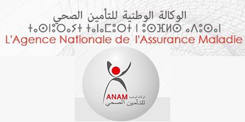 الوكالة الوطنية للتأمين الصحي تنفي فرض أداء 480 درهم على المستفيدين من نظام المساعدة الطبية