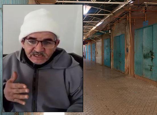 تاجر تيزنيتي : على غير العادة بتيزنيت .. أضربنا وأغلقنا محلاتنا لأن السكين بلغ العظم ( فيديو )