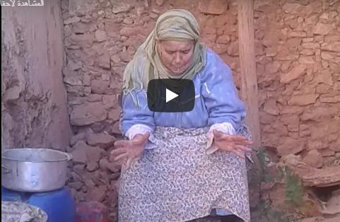 بالفيديو : صرخة عجوز من بونعمان تطالب جلالة الملك بالتدخل لرفع الحيف عنها