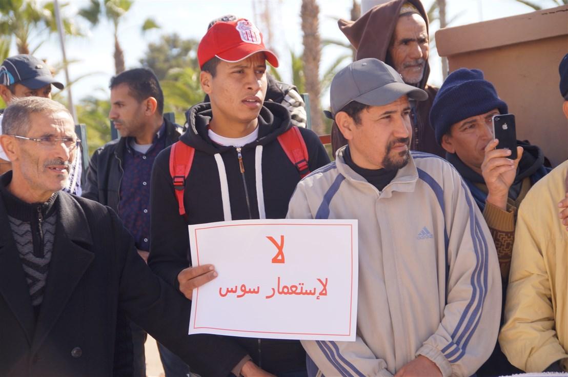 تيزنيت : وقفة احتجاجية لتنسيقية أكال أمام مقر العمالة