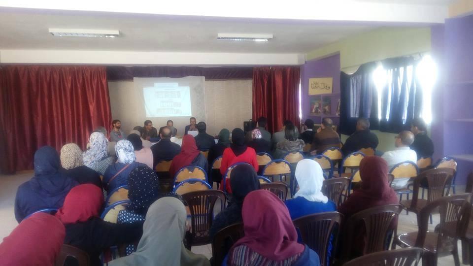 أيت ملول : ثانوية الامام مالك التأهيلية تعقد لقاء تواصليا مع آباء و امهات وأولياء التلاميذ