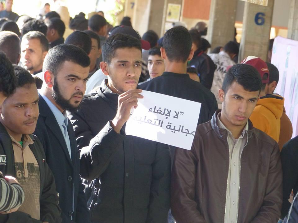 أيت ملول : طلاب كلية الشريعة ينتفضون ضد إلغاء مجانية التعليم