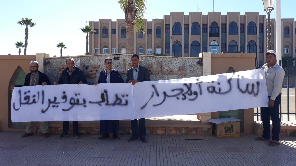 مشكل النقل العمومي بأولاد جرار يدفع نشطاء إلى الإحتجاج أمام مبنى عمالة تزنيت