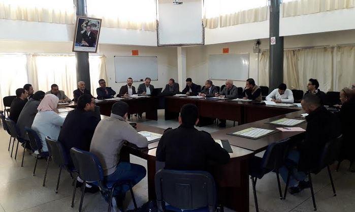 تيزنيت : لقاء تواصلي للفريق الإقليمي للمصاحبة الميدانية مع أطر الإدارة التربوية الجدد