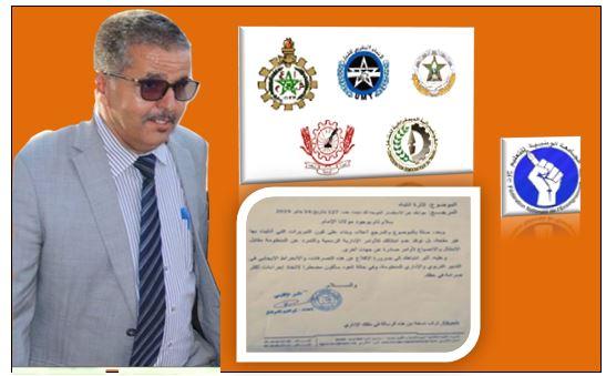 تيزنيت : التنسيق النقابي الخماسي ينتفض ضد المدير الإقليمي لوزارة التربية الوطنية ( بيان )