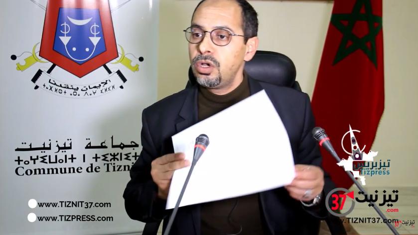 فيديو ..عبد الله القصطلني نائب رئيس جماعة تيزنيت وواقعة محاولة شخص إضرام النار في جسده