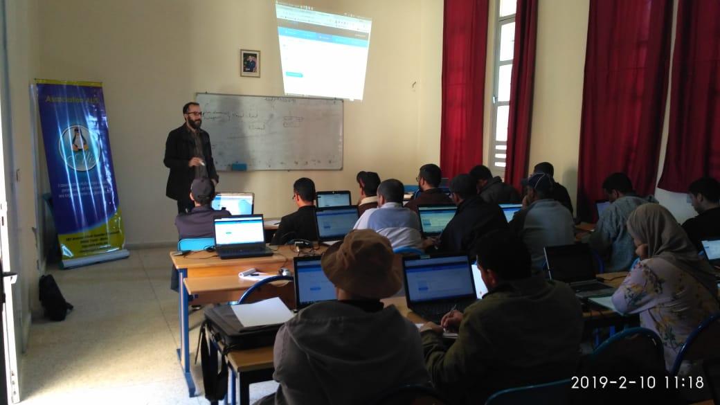 تيزنيت : انطلاق دورة أليس لإنشاء المواقع الإلكترونية