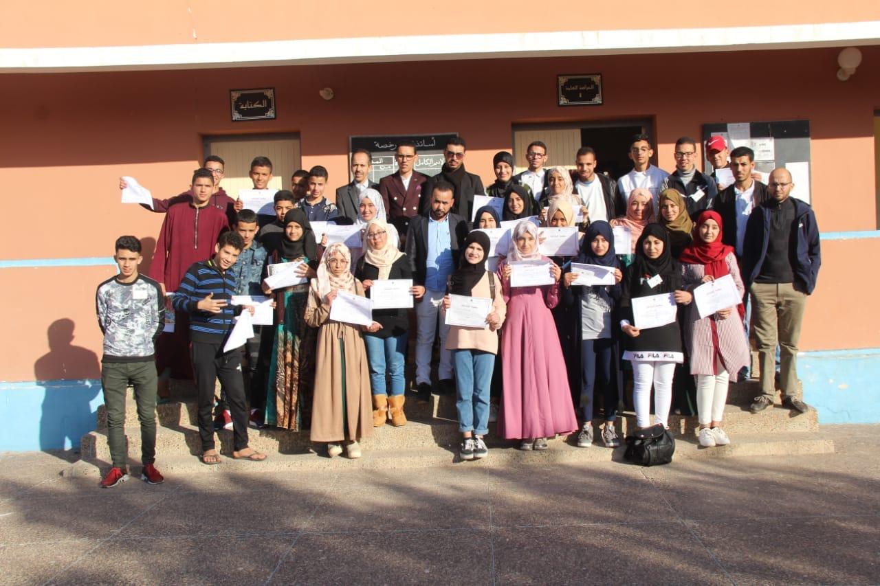 بالصور. صحفيون شباب يشرفون على تكوين أزيد من 30 تلميذا بأكادير