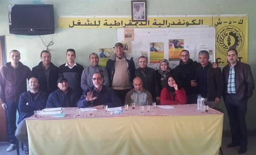 أكادير:بيان للمكتب المحلي للنقابة الوطنية للعدل